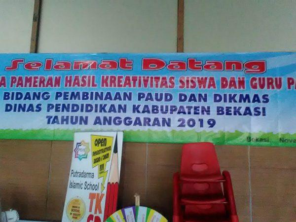 Kunjungan Kegiatan Edukasi Pameran APE  Se Kabupaten Bekasi